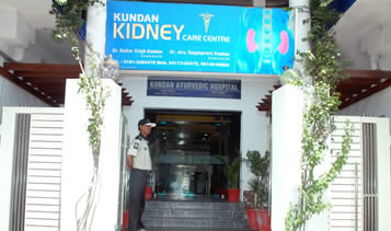 Kidney Herbal Treatment in Punjab India